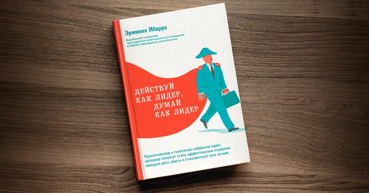 ТОП-5 книг по бизнес-психологии