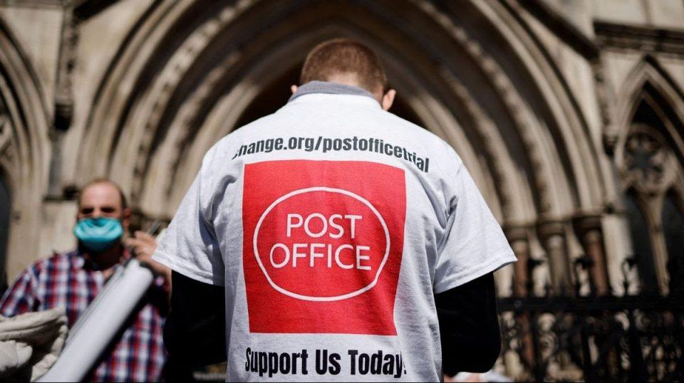 Ошибка в ПО отправила невиновных работников почты за решетку