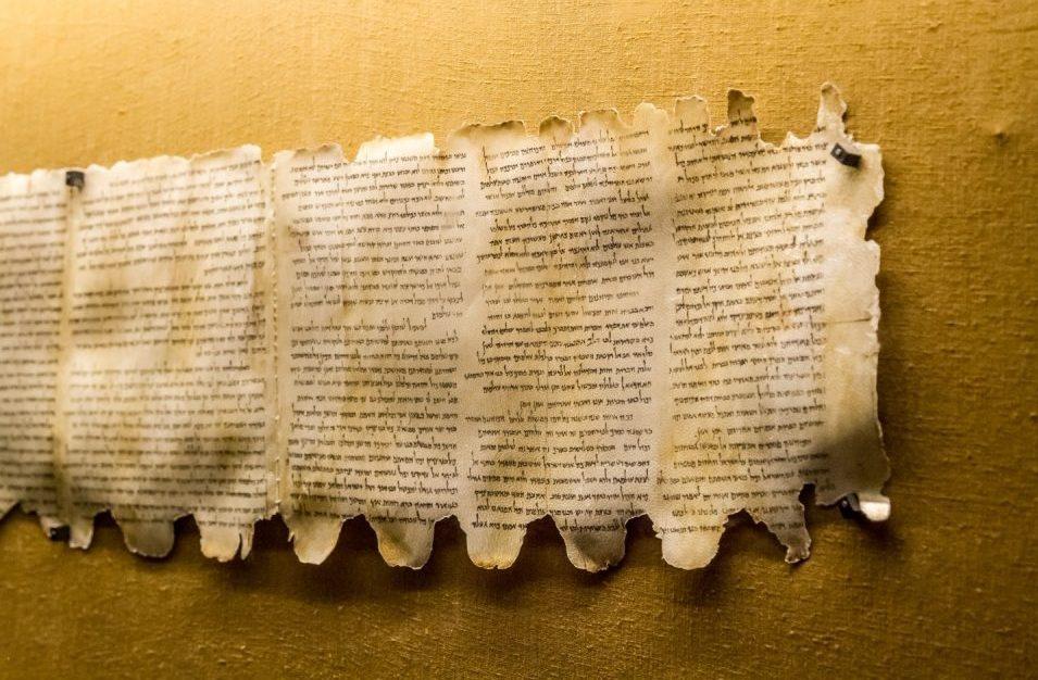 Разгадана одна из тайн свитков Мертвого моря