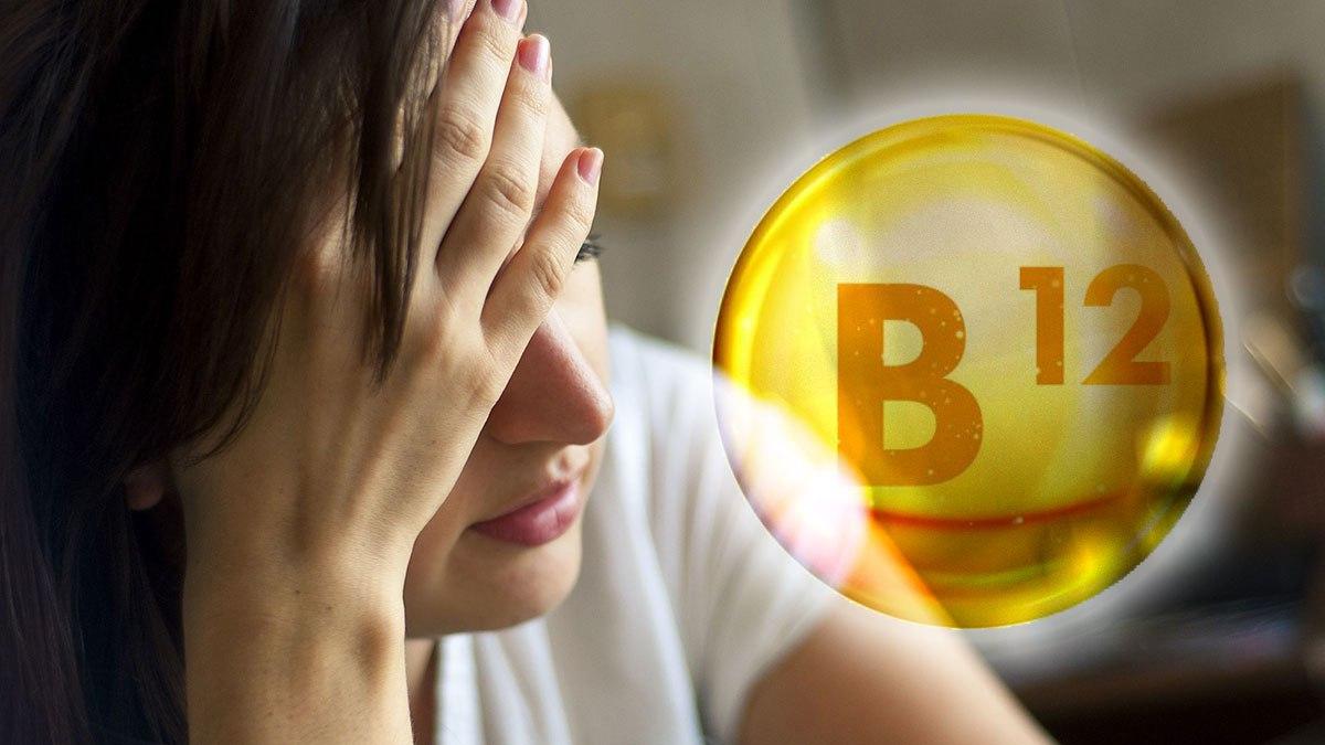 Дефицит витамина B12: какие признаки говорят о его недостатке