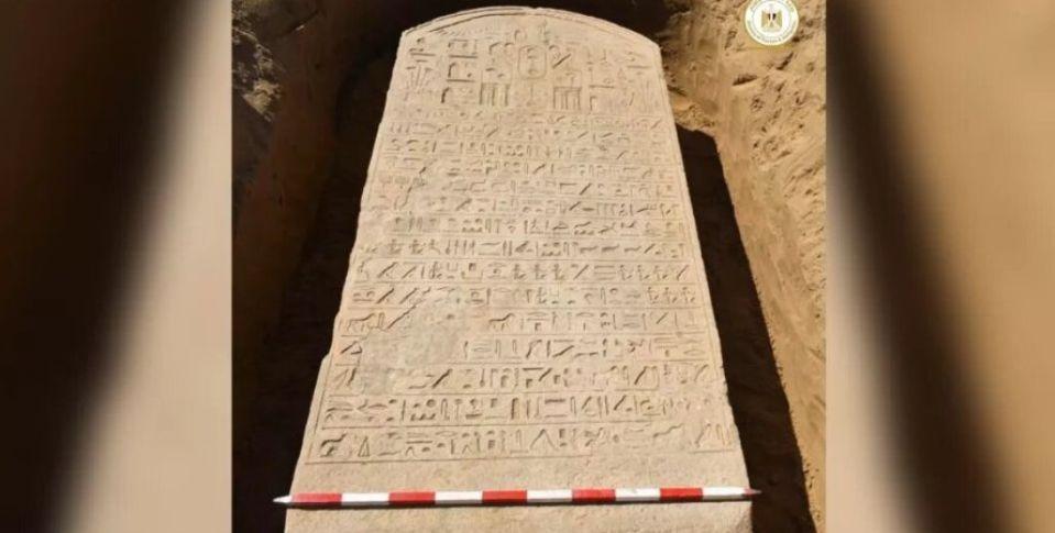 В Египте во время земляных работ нашли стелу египетского фараона