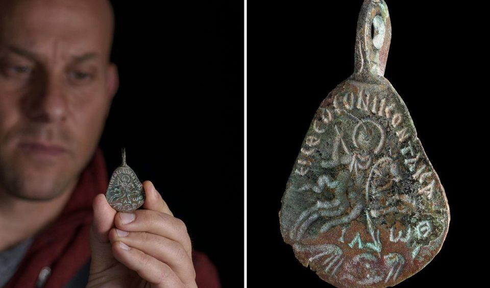 В Израиле нашли древний амулет, который защищал от злых духов