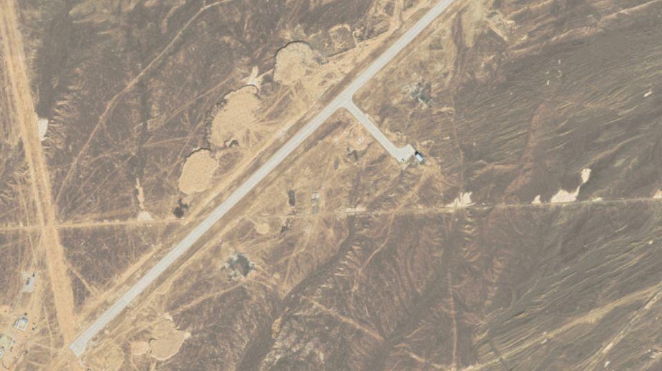 Китайцы строят собственную «Зону 51»?