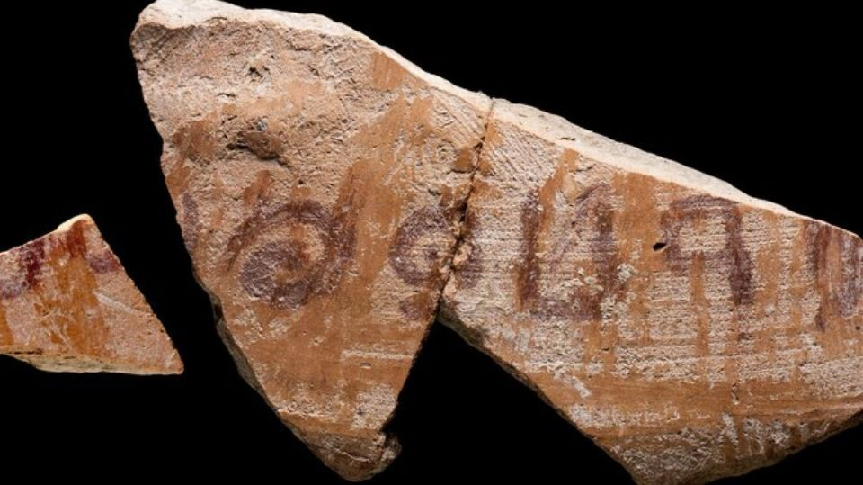 В Израиле обнаружили остаток кувшина с редким именем из Библии