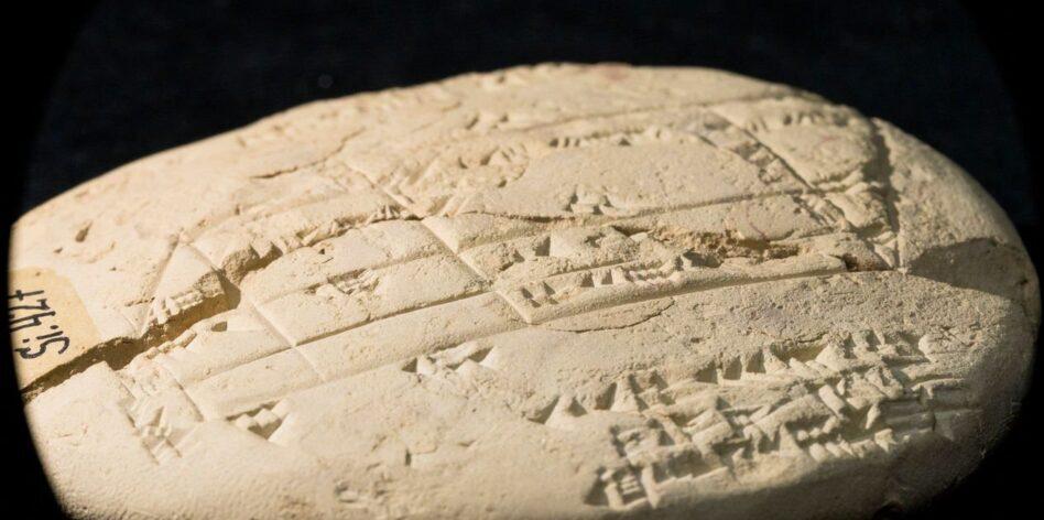 На табличке возрастом 3700 лет нашли уравнения из прикладной геометрии