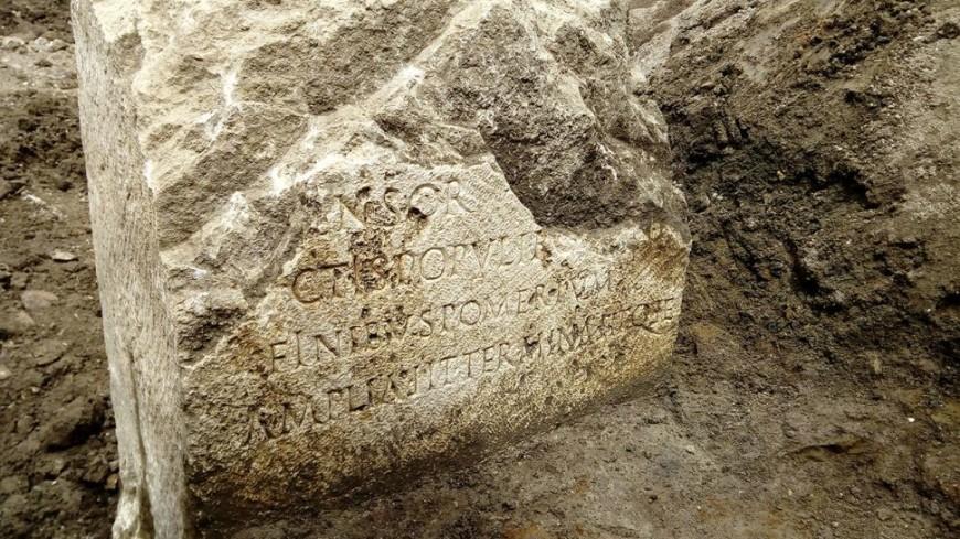 В Риме обнаружили священный камень времен правления императора Клавдия
