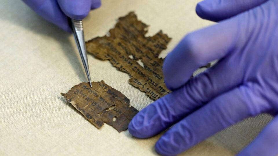 Древний документ может раскрыть тайну свитков Мертвого моря