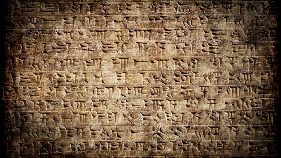 Археологи расшифровали надписи на глиняных табличках Дария Великого