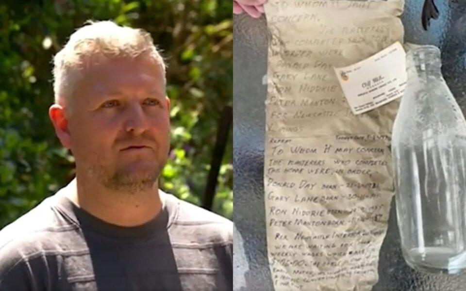 Австралиец обнаружил письмо в бутылке, написанное 47 лет назад