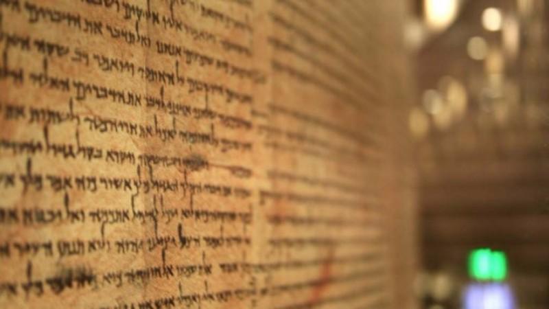 В Турции полиция случайно обнаружила старинную Библию