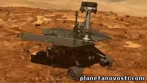 На Марсе была пригодная для жизни вода