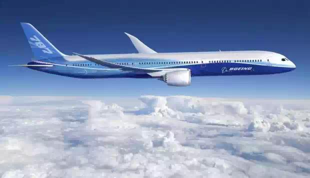 13 Самолетов Исчезли С Радаров