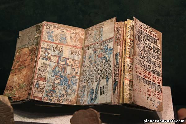 РНЦ в Мексике изучит затертые кодексы майя