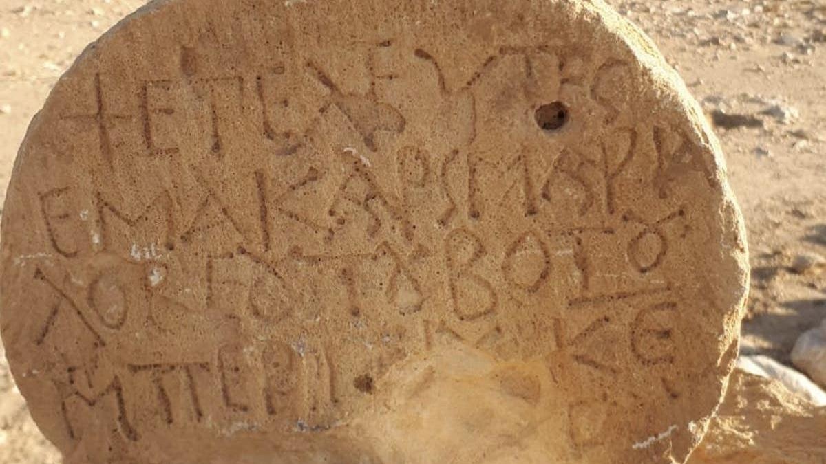 Археологи расшифровали надпись на надгробии «Блаженной Марии»