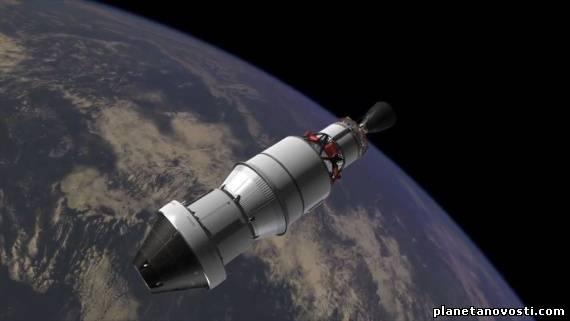 Космический аппарат NASA доставил на Землю древнейшие частицы Солнечной системы