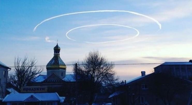 Над Прикарпатьем в небе появились загадочные круги