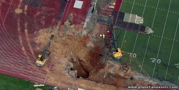 На футбольном поле в Теннеси образовалась огромная воронка
