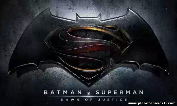 Сиквел «Человека из стали» обрел официальное название
