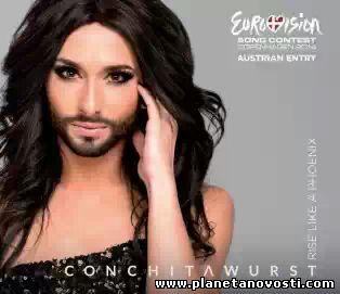 Евровидение выиграл трансвестит из Австрии