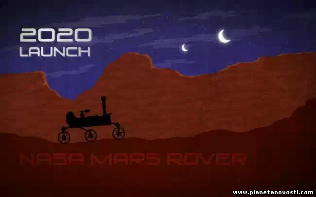 NASA планирует привезти образцы с Марса