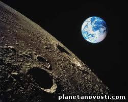 Земля без Луны