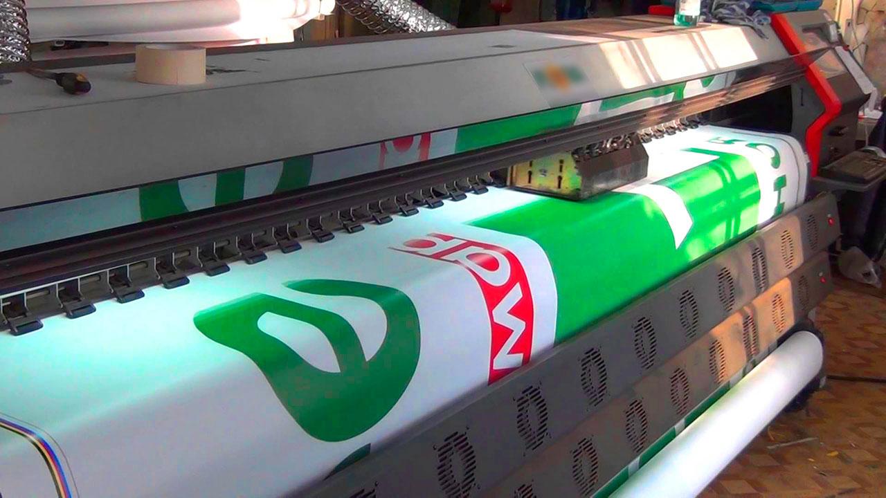Что такое широкоформатная печать