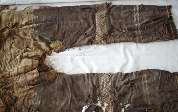 Древние брюки похожи на штаны поклонников Бибера