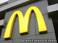 Сотрудница McDonald's подкладывала наркотик в детские наборы