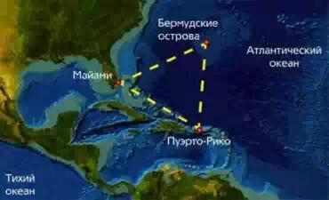 Космическая аномалия: Бермудский треугольник отключает спутники