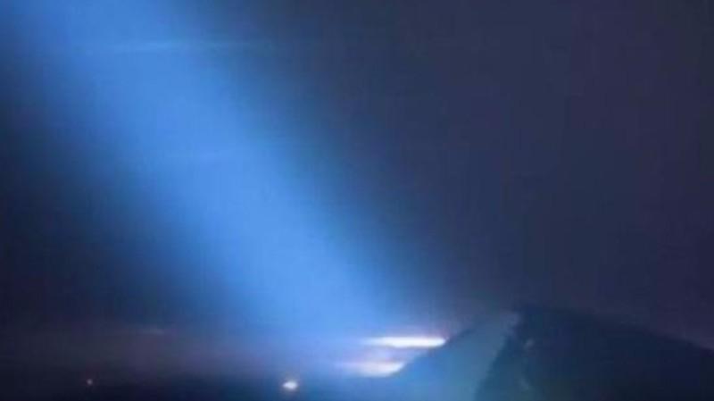 Над Гавайями появился загадочный луч света