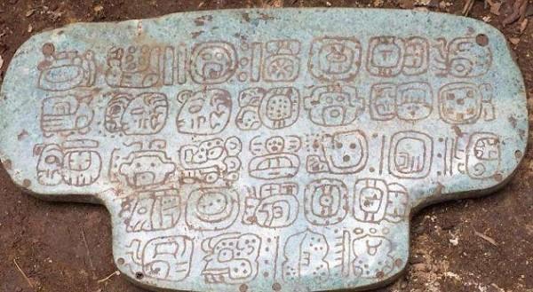 Король индейцев Майя носил на груди таинственный нефрит