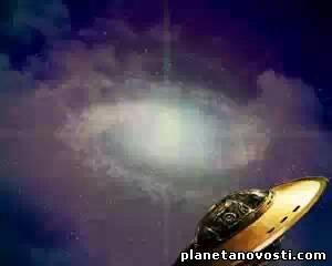 Охота на НЛО в разгаре