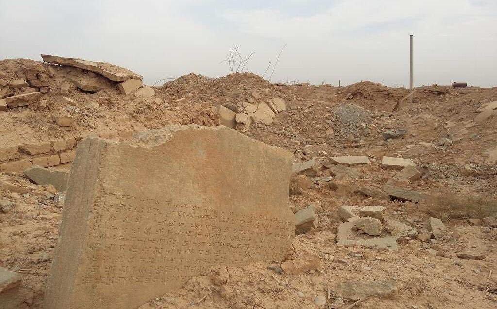 В Ираке найден старинный ассирийский дворец, построенный в 600 году до н.э.