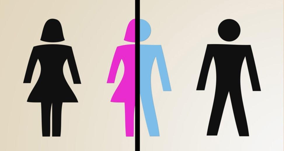 Ученые заявили о существовании третьего пола у людей