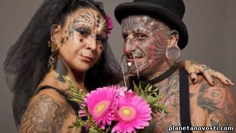 Самая «необыкновенная» пара в мире живет в Аргентине