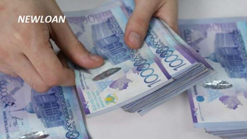 Где взять займы через интернет в Казахстане