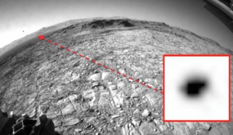 Марсоход Curiosity сфотографировал НЛО на Марсе