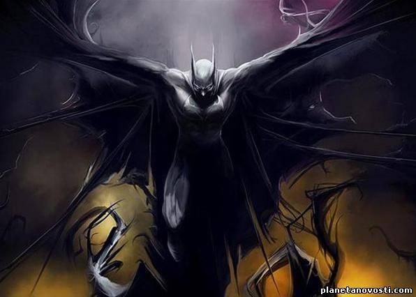Бэтмен – это реальность