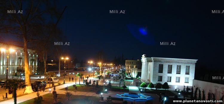 В небе над Азербайджаном появился НЛО