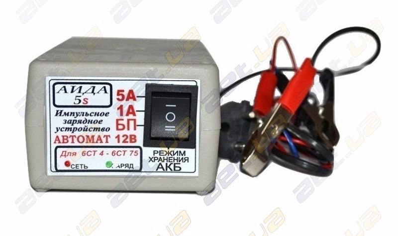 Зарядные устройства для авто аккумуляторов по низкой цене от aet.ua