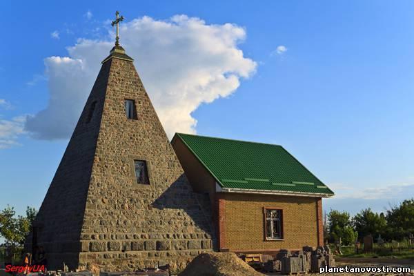 Украинские пирамиды