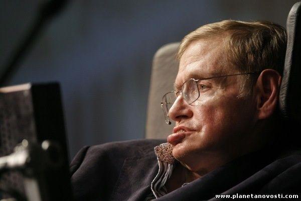 Стивен Хокинг призывает отказаться от создания искусственного интеллекта