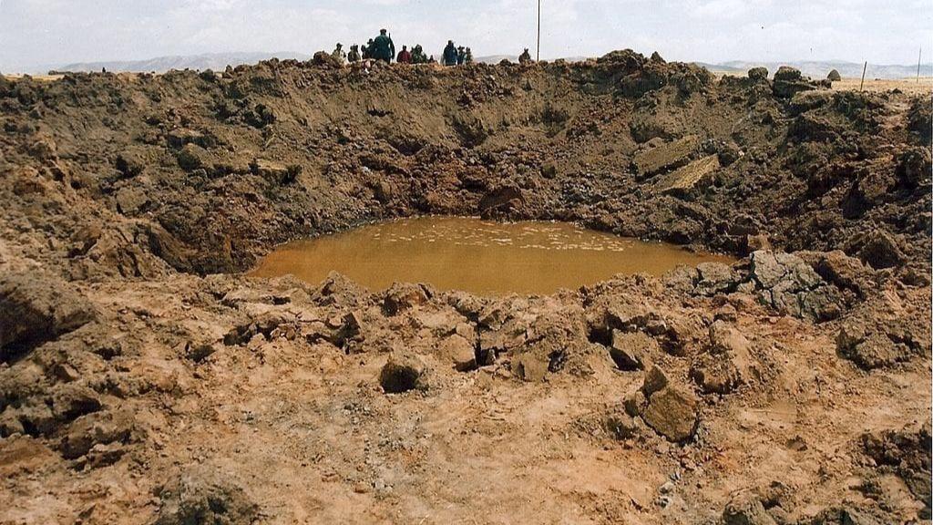 В Перу после падения метеорита люди заболели неизвестной болезнью
