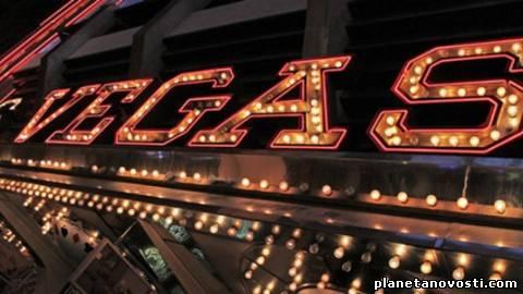 Американец подал в суд на казино после крупного проигрыша