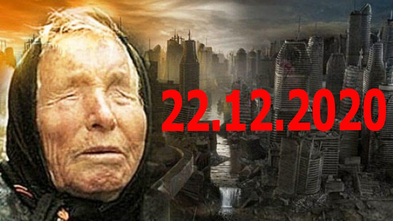 Конец света 22 декабря 2020 года: что о нем говорила Ванга