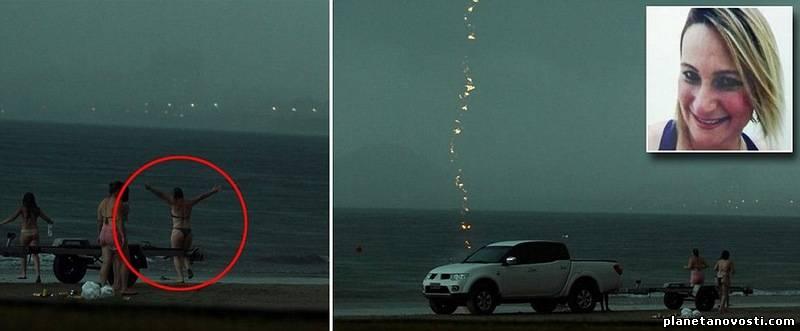 На бразильском пляже погибла туристка от удара молнии