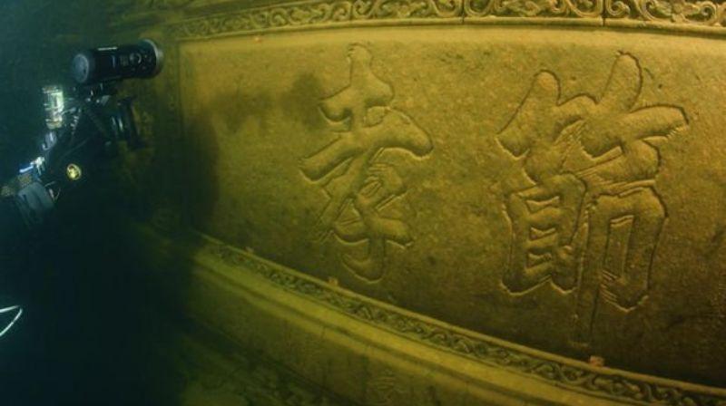Обнаружена «китайская Атлантида» возрастом около 2000 лет