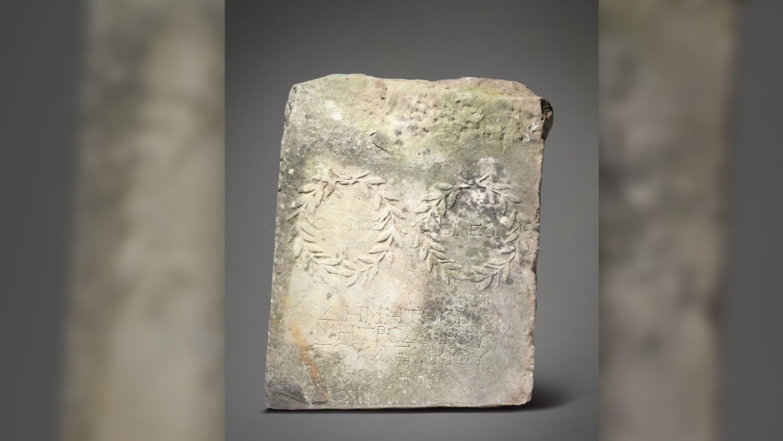 Британка обнаружила в своем саду древнеримский артефакт