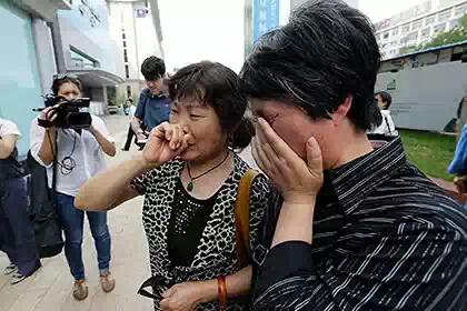 Семьи пассажиров пропавшего Boeing начали получать компенсации