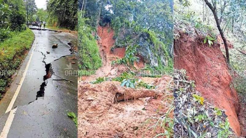 В Индии из-за трещин в земле начали пропадать реки и озера